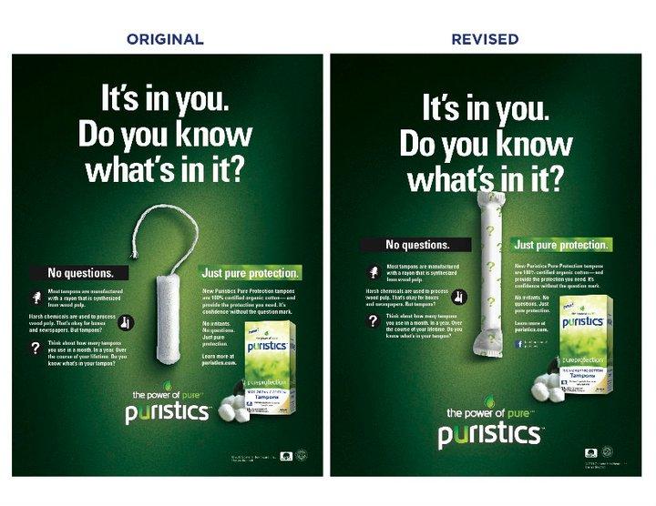 Puristics ad controversey