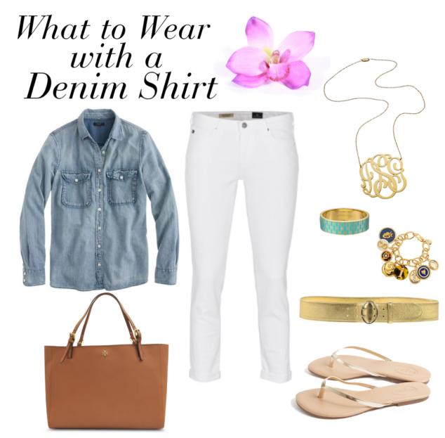 How to Wear a Denim Shirt