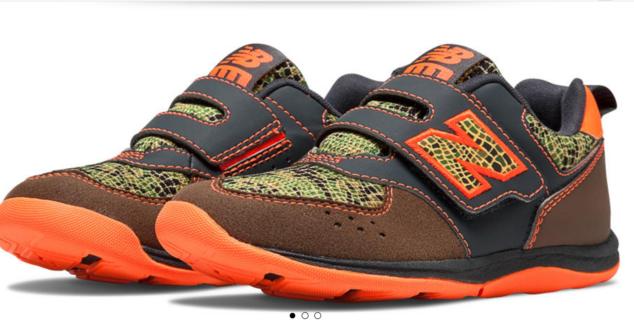 New Balance Kids Sneakers