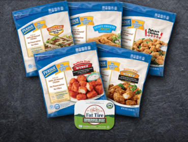 Perdue Farms Giveaway